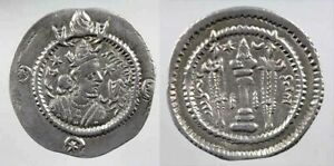 *SC* SASANIAN SILVER DRACHM COIN OF KAVAD I IN EF CONDITION!