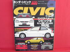 Honda Civic #3 Tuning & Dress Up Guide Mechanical Book