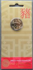 Australia coin card Lunar Year of the Pig 2007 $1 new- Alluminium Bronze