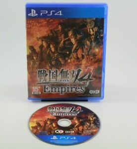 Samurai Warriors 4 / Sengoku Musou 4 Empires (PlayStation 4, 2015) Region 6