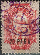 Russia Levant ROPIT Postmark Ship classic stamp 1909