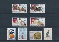 LM41128 World animals fauna flora birds fine lot MNH