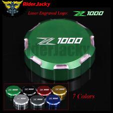 Front Brake Master Cylinder Reservoir Cover For Kawasaki Z1000 Z 1000 2003-2009