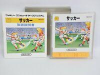 SOCCER Nintendo Famicom Disk System Japan Game dk
