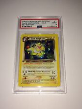 Dark Ampharos 1st Edition PSA 9 Mint Pokémon Card #1