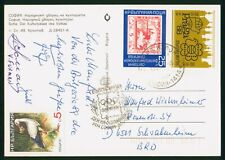 Mayfairstamps Bulgaria 1989 Olympics Pictorial Cancel Postcard to Germany wwp107