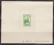Fr. Morocco Sc150 Architecture, Sefrou, Deluxe Proof