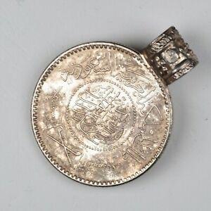 MAGHREB BERBER Pendente Vintage con moneta 1 Riyal in Argento Bead Silver Coin