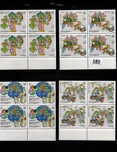 /// 4X SOMALIA - MNH - ARABIAN TALES - 1997 - ART - WHOLESALE