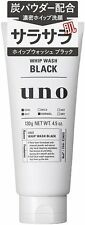Shiseido Japan UNO Whip Wash Black Face Wash 130g