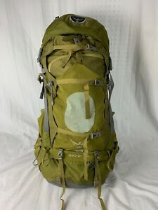 osprey aether 85 pack green
