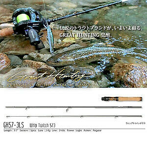 Megabass GREAT HUNTING GH 57-3 LS From Japan