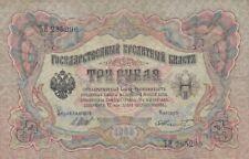 1905 Russia 3 Rubles Note, Pick 9c; Shipov