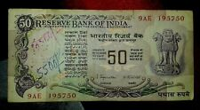 VERY RARE INDIA RS.50 RUPEES OLD WITHOUT FLAG NOTE SIGNED BY S.JAGANNATHAN