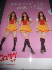 AKB48 TOMOMI ITANO [HottoMotto] promo ClearFile!