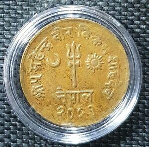 RARE 1964 NEPAL 10 Paisa-Mahendra Bir Bikram coin Ø25mm (+FREE 1 coin) #15768