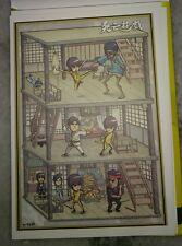 李小龙彩色明信片 Bruce Lee 75th Birthday Pictorial Full Color Post Card #6 Game of Death
