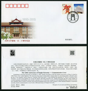 CHINA 2015 PFTN.KJ-34(JY) The 120th Anniversary of Tianjin University ERR CC/FDC