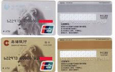 CA0106 China WU HAI bank Debit cards Lion 2pcs rare