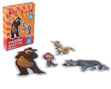 4 Soft Puzzles Masha and the Bear Figurine Puzzle