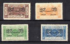 PRIVATE TREATY SAUDI ARABIA 1922 JEDDAH PROVISIONS FINE MINT SET OF 4 STAMPS