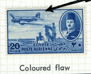 EGYPT 20m Air Mail Stamp COLOURED FLAW AVIATION Mint MM{samwells} 2RGREEN48