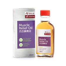 EU YAN SAN Muscle Relief Oil 28ml  活血镇痛油 Relieve body aches and pain