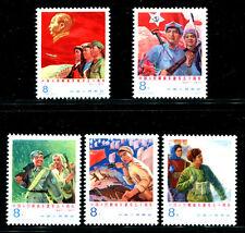 CHINA PRC 1977 J20, Scott 1349-53 Chinese People's Liberation Army 建军 MNH