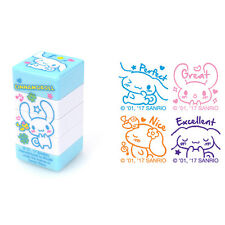 2017 Sanrio Cinnamoroll Dog 4 Style PVC Rubber Stamper Stamps ~ NEW