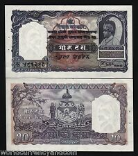 NEPAL 10 MOHRU P6 1951 KING TRIBHUBAN UNC TEMPLE NEPALESE MONEY BILL BANK NOTE