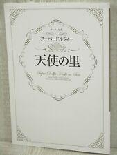 SUPER DOLLFIE Tenshi no Sato BJD Doll Japan Art Book Catalog SD MSD Volks OOAK *
