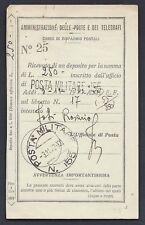 POSTA MILITARE 1942 Ricevuta Deposito da PM 155 (EB)