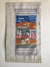 Authentic Antique Indo Persian Circa 1800 Hindu Gouache Miniature Painting
