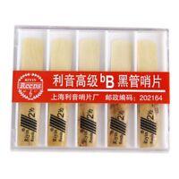 RIYIN 10 Pcs bB Clarinet Reeds Strength 2.5 WS