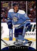 2008-09 Upper Deck Winter Classic Sidney Crosby . #WC1
