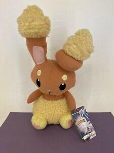 Bensons - 2008 - Pokemon - BUNEARY - Plush