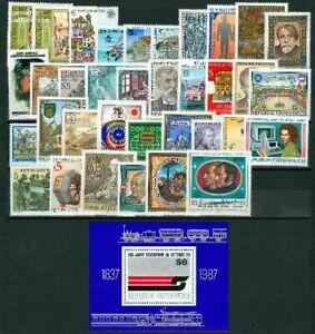 AUSTRIA MNH 1987 Año completo *** 35 Sellos Nuevos + 1 Hoja Bloque