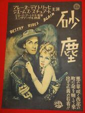 Vintage Marlene Dietrich Dust James Stu Movie Poster Collection Rare