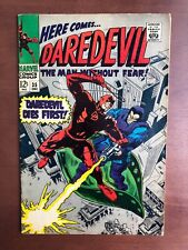 Daredevil #35 (1967) 7.5 VF Marvel Key Issue Comic Silver Age Stan Lee Trapster