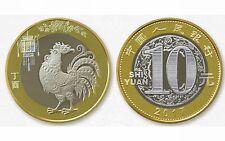 China 10 Shi Yuan 2017 Year of Rooster Bi-Metal Zodiac Commemorative  UNC Coin