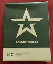 Russian Army food daily meal 2,1 kg military ration MRE Voentorg Variant 7