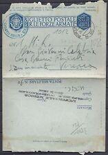 POSTA MILITARE 1943 Biglietto da PM 90 a S.Zeno di Montagna (D8) (Da 30/9)