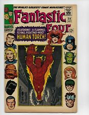 FANTASTIC FOUR 54 - F- 5.5 - 3RD APPEARANCE OF BLACK PANTHER (1966)