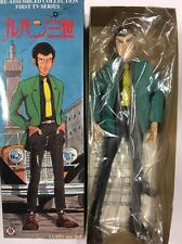 LUPIN the 3RD LUPIN Action Figure Medicom toy VINTAGE