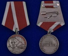 ex-USSR RUSSIAN MEDAL ORDER-VDV-SPECIAL FORCES-GENERAL MARGELOV-RUSSIAN ARMY #2
