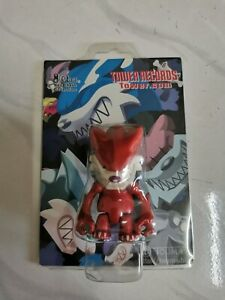 """Touma Qee Fang Wolf Toy2r 2004 (3"""")"""