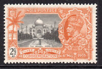 India 2 1/2 Anna Silver Jubilee Stamp c1935 Mounted Mint Hinged (8445)