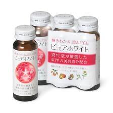 New SHISEIDO Beauty Drink bottle PURE WHITE Whitening 50ml x 3bts Japan
