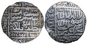 Sultans of Dehli, AH 946-949, Sher Shah Suri, AR Rupee, Likely Agra Mint