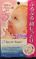 mandom Barrier Repair facial mask moist 5 sheets x 2box made in Japan